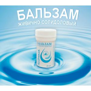 Бальзам живично-солидоловый от псориаза