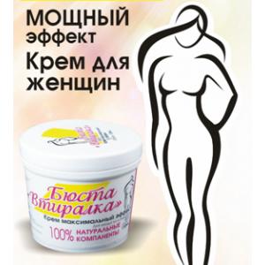 """АПИРУС, Крем """"Бюста-втиралка"""", 130 мл"""
